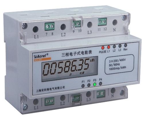 电能表的接线技巧