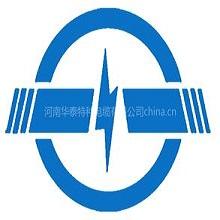 河南华泰特种电缆集团有限公司