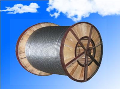 LHA2铝合金绞线