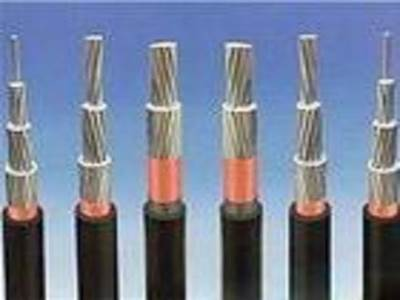 铝芯架空电缆