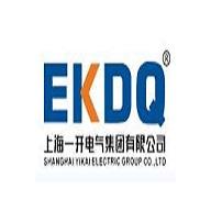 上海一开电气集团有限公司