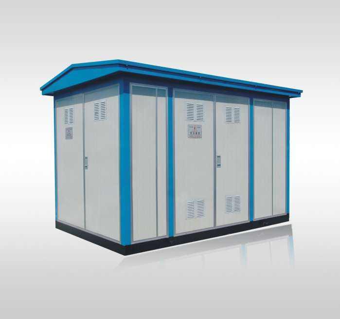 欧式10kv箱式变电站结构和特点