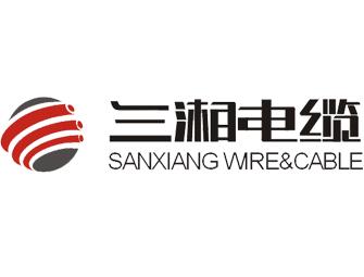 湖南三湘电线电缆有限责任公司