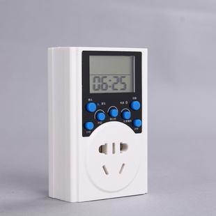 什么是定时计量插座?定时计量插座有哪些功能呢?