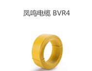 凤鸣电缆BVR4国标铜芯电线100米