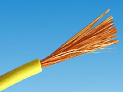 铜芯交联聚烯烃绝缘软电线