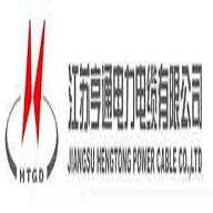 江苏亨通光电股份有限公司