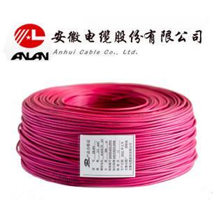 安缆 ZC-BV4平方国标铜芯阻燃电线 100米