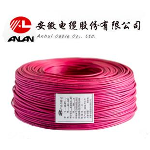 安缆 ZC-BV6平方国标铜芯阻燃电线 100米