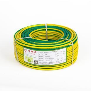 启光电线电缆 家用 标准热水器线 BV4平方 100米 足纯铜芯 全国包邮!