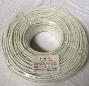 虹虹线缆 RVV3*0.75平方国标铜芯电线100米