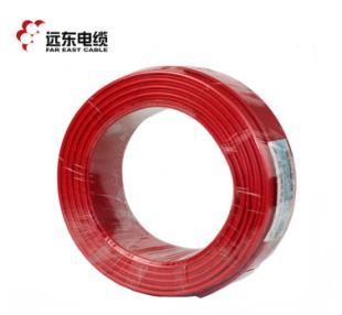 远东电缆BVR4平方国标家装空调热水器用铜芯电线单芯多股软线  100米