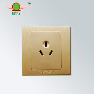 绿灯行土豪金开关插座正品 16A 三级插座