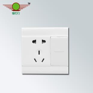 绿灯行象牙白开关插座正品JYL一位大跷板单极开关二三极插座