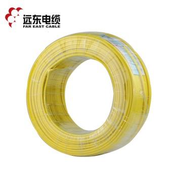 <span style='color:red;'>远东</span>电缆 BV2.5平方国标家装照明插座用铜芯电线单芯单股铜线100米硬线