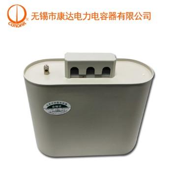 康达自愈式并联电容器BZMJ0.45-30-3