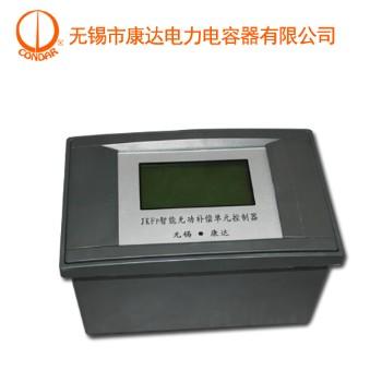 康达智能无功补偿单元控制器JKF-CZ