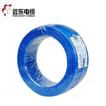 远东电缆ZC-BV4平方国标铜芯家装空调电线 单芯单股100米硬线