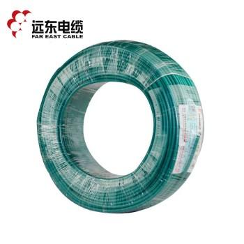 远东电缆 BV4平方国标家装挂壁空调/热水器用铜芯电线单芯单股铜线100米硬线