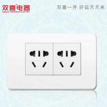 双喜墙壁插座 面板 118-清韵-烟雨系列 二位小五孔插座