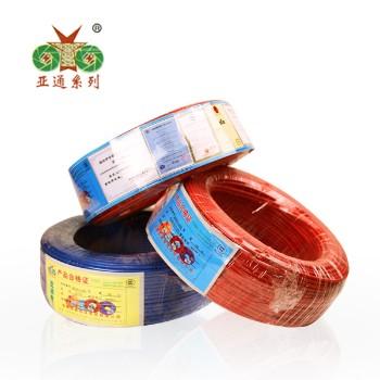 河南亚通 BVR4平方 单芯铜芯软线  电线电缆