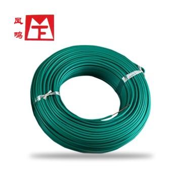 凤鸣电缆BVR1.5国标铜芯电线100米