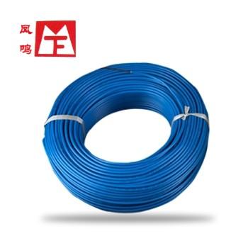 凤鸣电缆BVR10国标铜芯电线100米