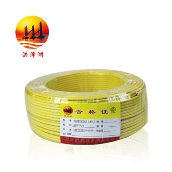 洪泽湖电线电缆BV4平方国标铜芯电线100米
