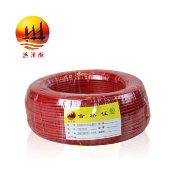 洪泽湖电线电缆BV1.5平方国标铜芯电线100米