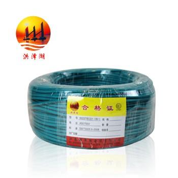 洪泽湖电线电缆BV2.5平方国标铜芯电线100米
