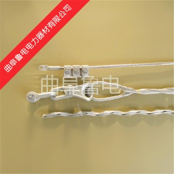 曲阜鲁电 ADSS金具(档距400米)预绞式耐张线夹