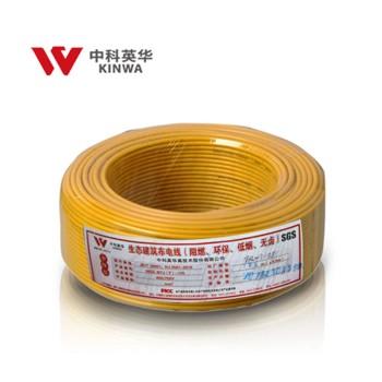 中科英华WDZ-BYJ(F)4平方低烟无卤辐照交联型建筑布电线100m