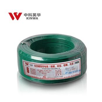 中科英华WDZ-BYJ (F)10平方低烟无卤辐照交联型建筑布电线100m