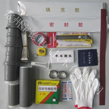 宝德电气 10kV单芯冷缩户外终端 WLS-10/1  (不含金具)