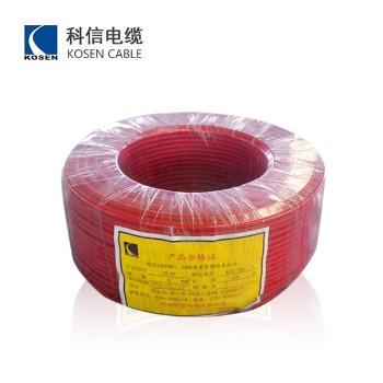 科信电缆 阻燃ZR-BV4平方国标铜芯 家装单芯硬线100米