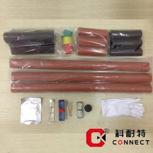 科耐特 10kV热缩户内终端 NRS-10(不含金具)