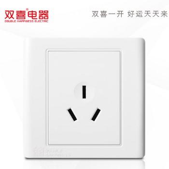 双喜墙壁插座 面板 工程款雅白系列 16A三极空调插座