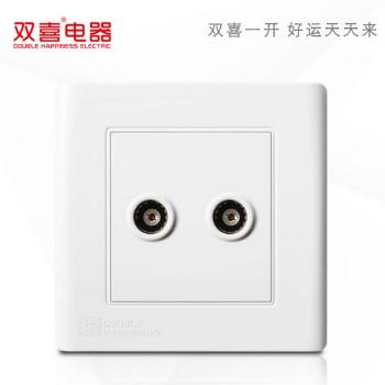 双喜墙壁插座 面板 工程款雅白系列 二位电视插座