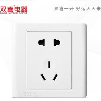 双喜墙壁插座 面板 工程款雅白系列 五孔电源插座 二三插