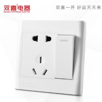 双喜墙壁插座 面板 工程款雅白系列 一开双控带五孔电源插座