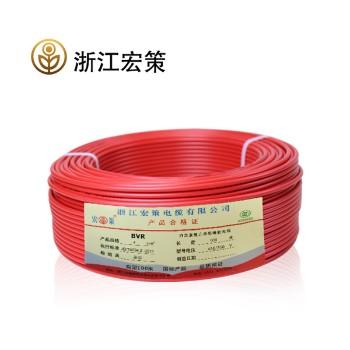 浙江宏策电缆BVR6平方国标铜芯线100米
