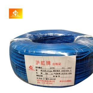 晨虹电线电缆AVR0.3平方国标铜芯电线1000米/卷