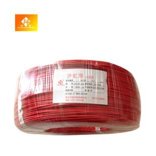 晨虹电线电缆RV2.5平方国标铜芯电线200米/卷