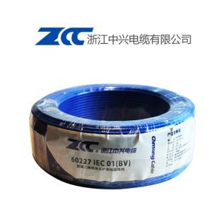 中兴电缆 BV4铜芯聚氯乙烯绝缘电线100米