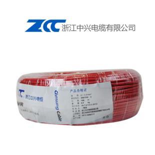 中兴电缆 BVR4铜芯聚氯乙烯绝缘电线100米