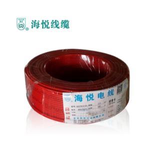 海悦电线电缆BV4平方国标铜芯电线100米