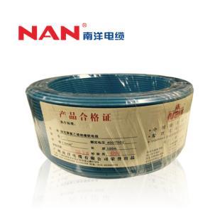广州南洋电线 BV-4平方 国标正品 家装单股硬线铜芯线 包邮