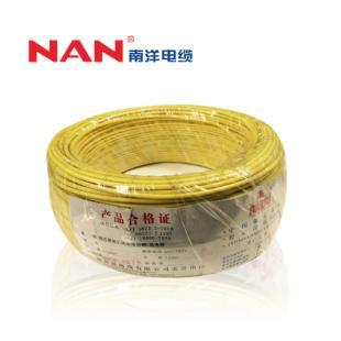 广州南洋电线 ZR-BVR-4平方 国标正品 家装多股软线铜芯线 包邮