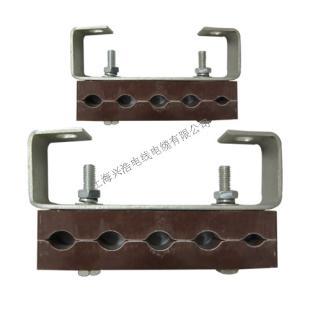 上海兴浩 单分支电缆(4芯)胶木线夹支架 防涡流夹具JJ-01