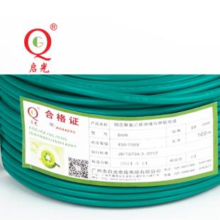包邮广东启光电线 BVR1.5平方 国标正品 家装多股软线铜芯线